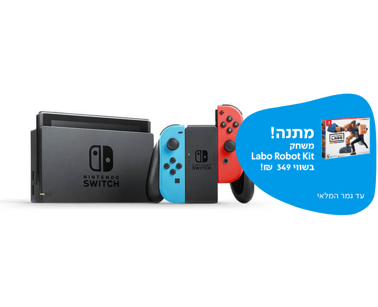 קונסולת משחק NINTENDO SWITCH RED AND BLUE