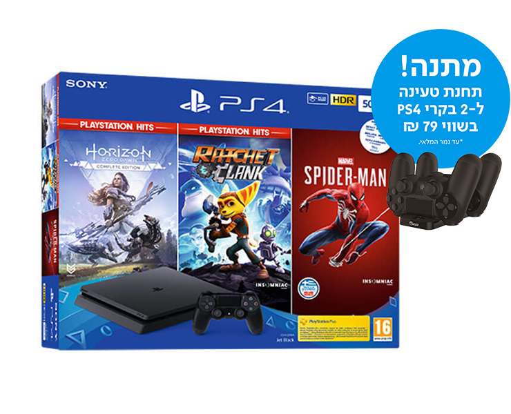 קונסולה Sony PlayStation Slim 500GB + 3 games
